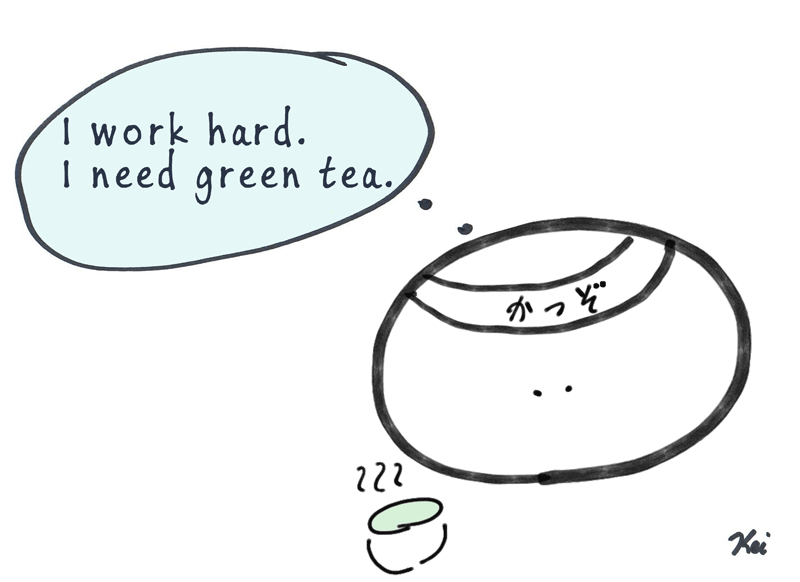 I work hard, I need green tea