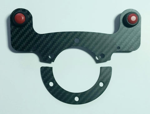 External Carbon Fiber Horn Button Kit with MATTE finish - Dual Button