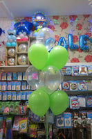4th Bubble in double deco  with name and  9 helium balloon bouquet