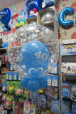 40th birthday double deco  helium balloon bouquet