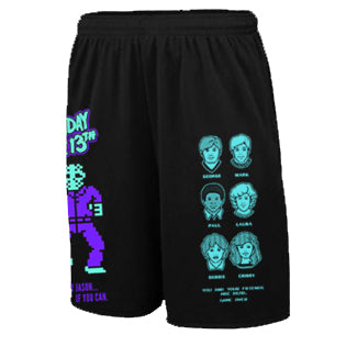 Camp 1989 Gym Shorts