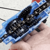 Image of BIKE CHAIN CLEANING TOOL