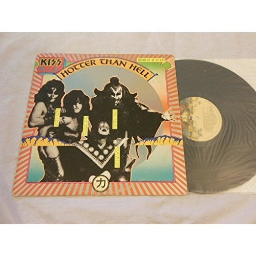 KISS--Hotter Than Hell VINYL LP - - Portofino Records