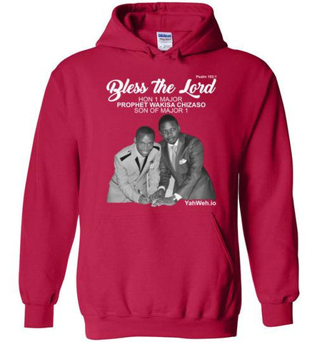 Bless the Lord Hon 1 Major Gildan Heavy Blend Hoodie (Cherry Red) | YahWeh