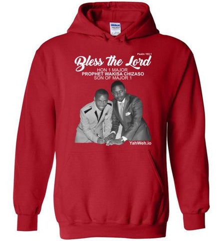 Bless the Lord Hon 1 Major Gildan Heavy Blend Hoodie (Red) | YahWeh