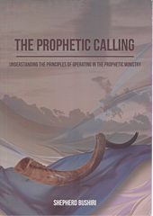 The Prophetic Calling Book - YahWeh
