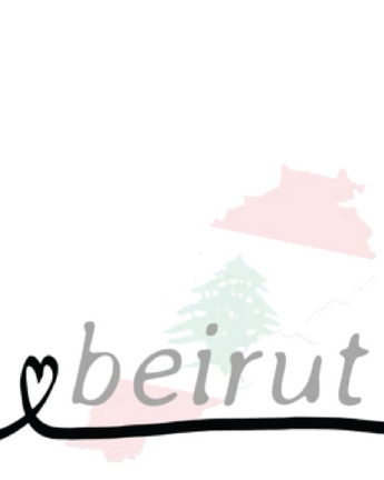 A Message in Solidarity to Lebanon