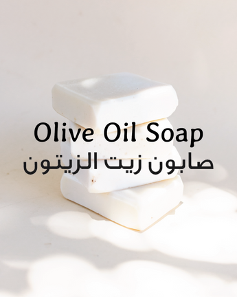 Embracing Our Rituals (Part 3) - Olive Oil Soap