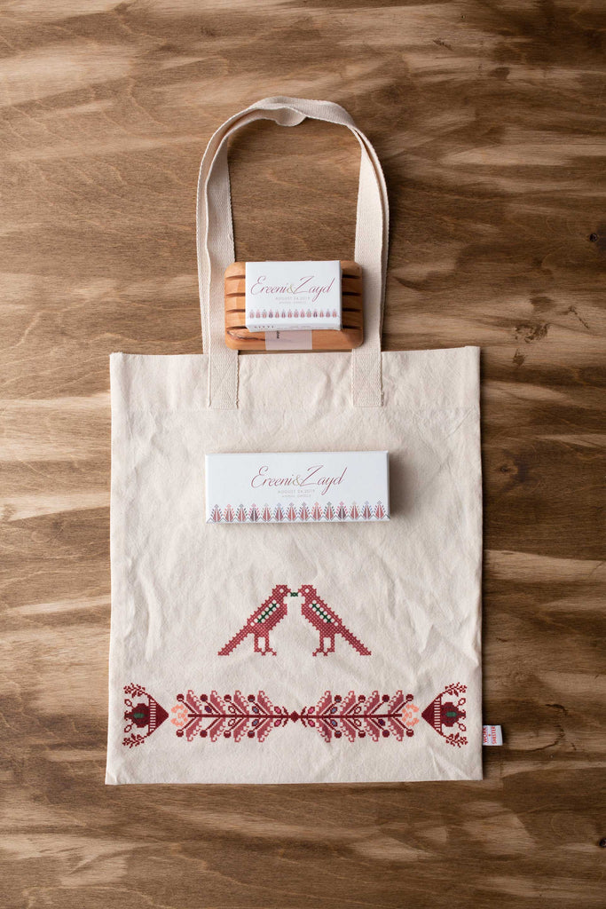 Customized Gift Set Organic Cotton Tote Bag Wooden Dish Personalized Packaging Bespoke Wedding Favors