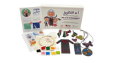 ABC's of Embroidery: Palestinian Embroidery Kit for Kids