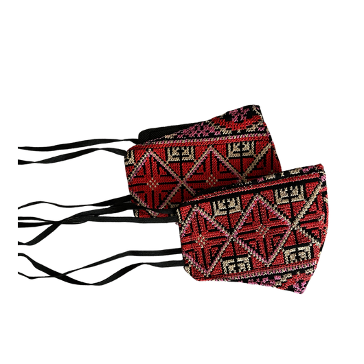 Diamond Palestinian Embroidered Mask (Set of Two)