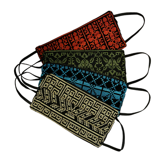 Quad Set of Palestinian Embroidery Masks (Red, Green, Blue, Gold).