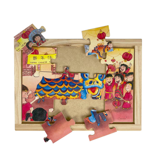 Australian-made wooden puzzle, featuring artwork of a dancing dragon during Chinese New Year. Designed for childcare.