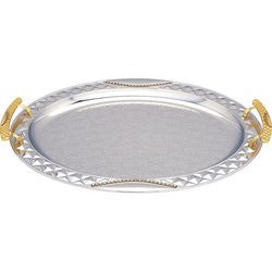 Sterlingcraft KTT510 Oval Serving Tray with Gold-Tone Handles