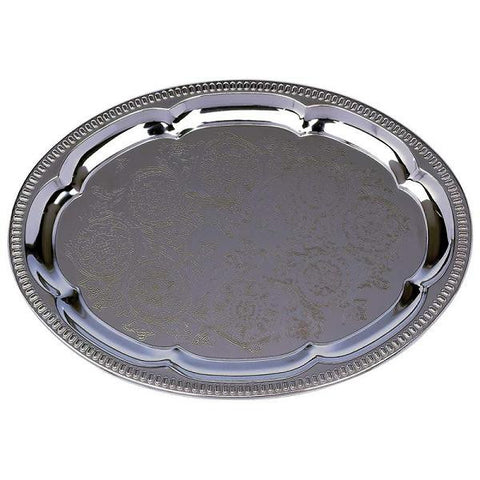 Sterlingcraft KTT7 Silver Oval Serving Tray Free Shipping - House Home & Office - Fits My Budget