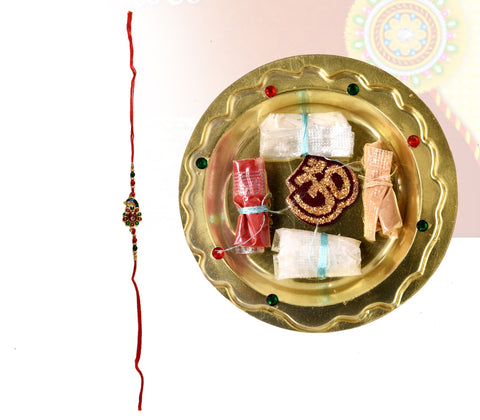 Set Of 1 Base Zardosi Rakhi - My Aashis