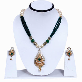 Pearl Cream-Colored & Green Embellished Beaded Necklace Set