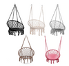 Trendy Collection of Multi-color Hammock Chair - My Aashis