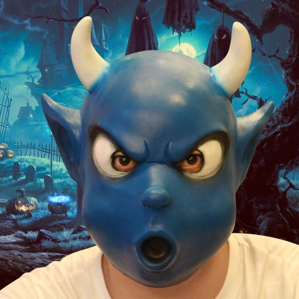 Halloween Adult Animal Mask Full Face Scary Funny Cosplay