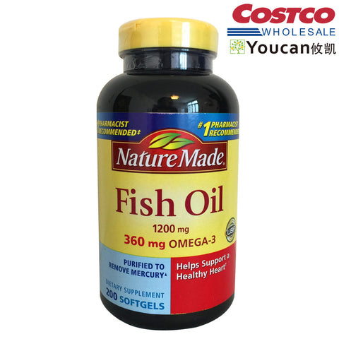 Nature Made Fish oil 深海鱼油1200mg200粒