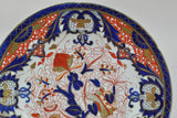 Antique Derby Porcelain Kings Pattern Cobalt and Gold Dinner Plate 1815 AS IS