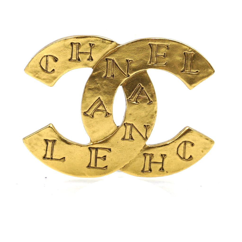 Chanel Gold CC Spelled Out Engraved Brooch