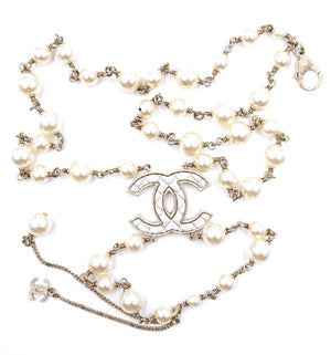 Chanel Pearls CC Quilted Strand Necklace