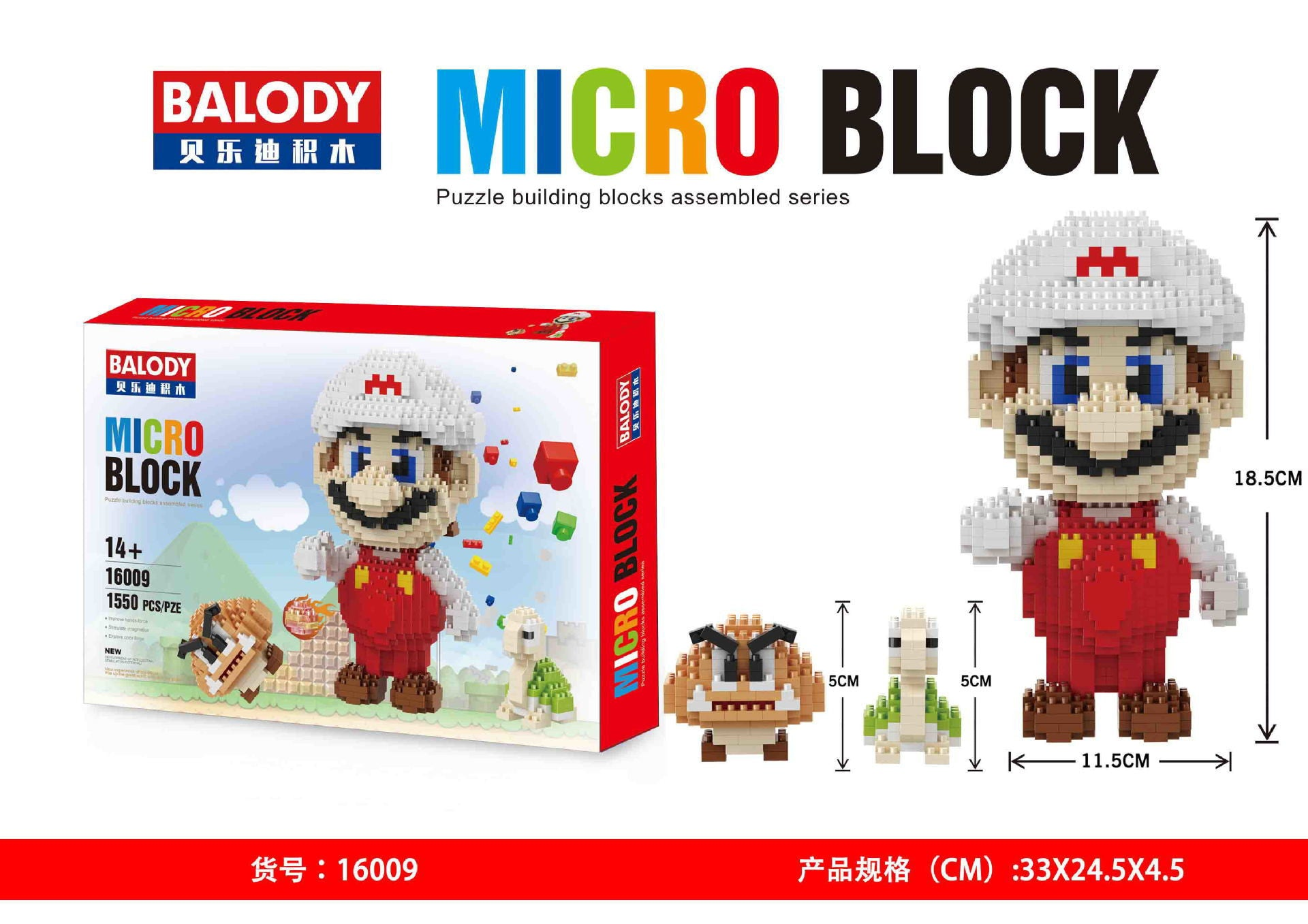 World s Famous and Popular BALODY micro block toys – boskarts