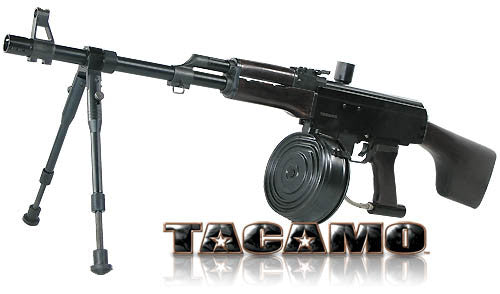 Tacamo RPK Paintball Markers