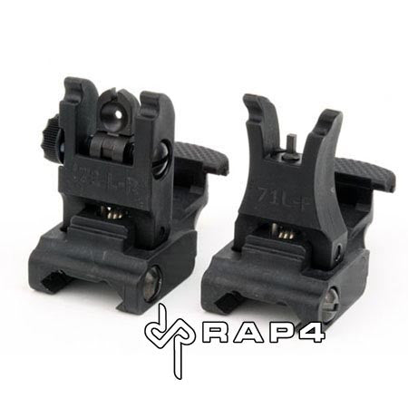 Black Tactical Flip Up Sights (Front and Rear Set)