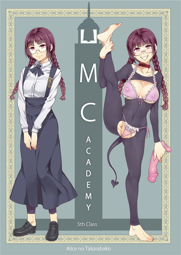 MC Academy Vol. 5 - Project Hentai