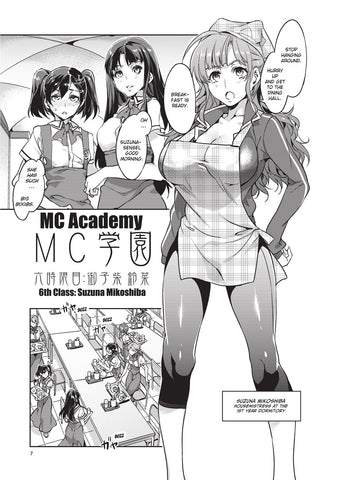 MC Academy 6th Class - Project Hentai