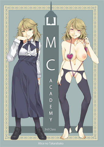 MC Academy Vol. 3 - Project Hentai