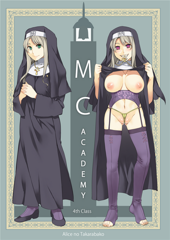 MC Academy 4th Class - Project Hentai