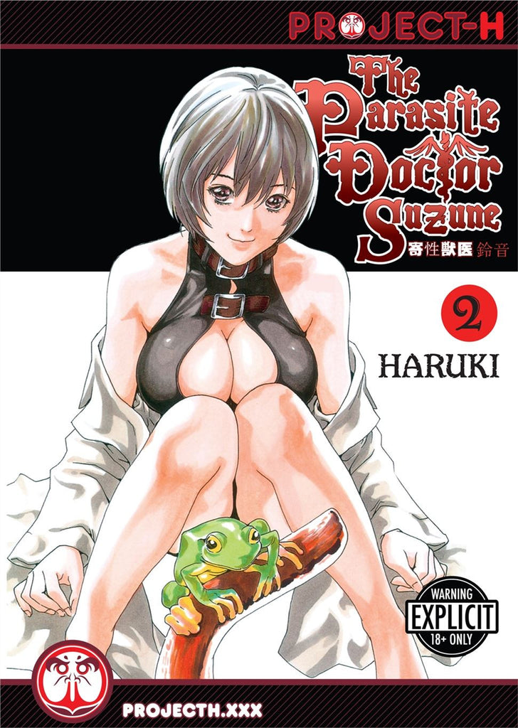 The Parasite Doctor Suzune Vol. 2 - Project Hentai