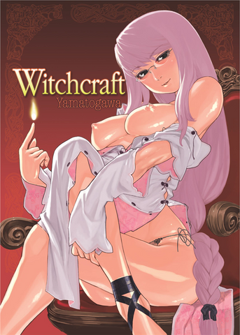 Witchcraft (2nd Edition) - Project Hentai