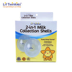 Milk Collection Shell