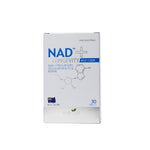 ENERVITE™ NAD+ LONGEVITY FOR ANTI-AGING, CELL HEALTH AND REPAIR