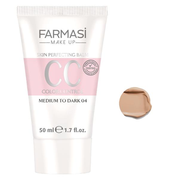 {FARMASI} Skin Perfecting CC Cream (Choose Your Shade)