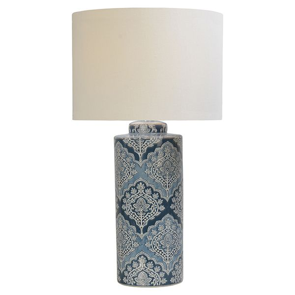 Marco Polo Lamp with White Shade