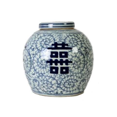 Antique Chinese Ginger Jar - Sovereign