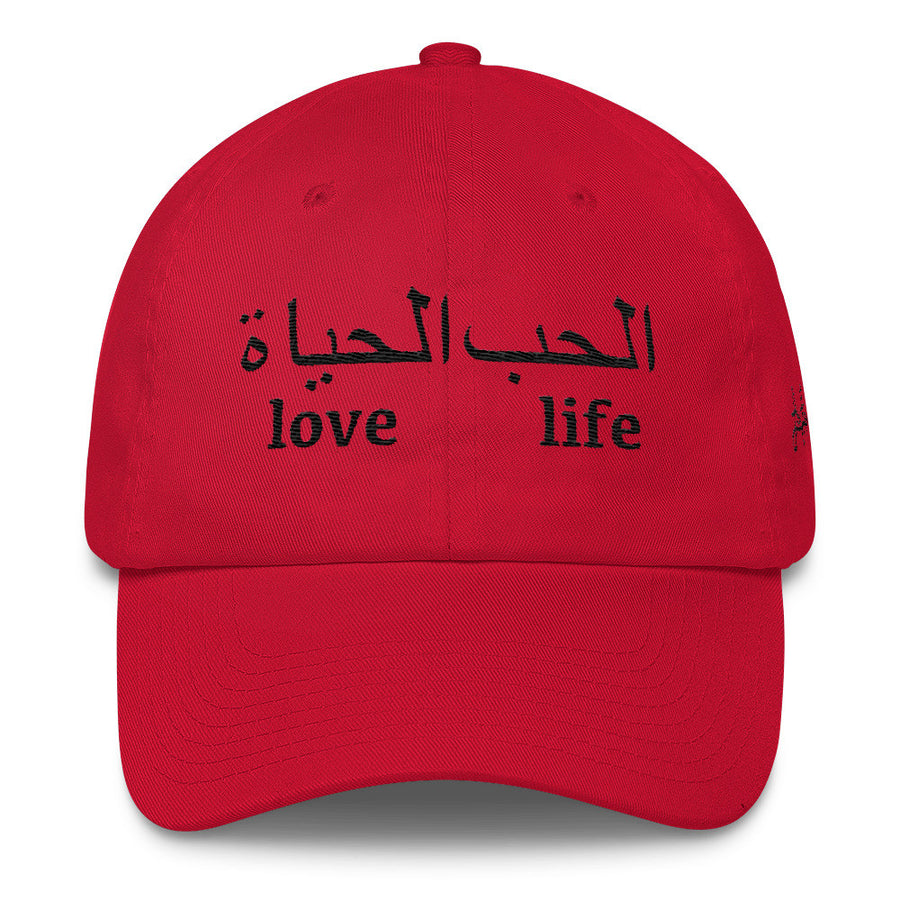 Love Life in Arabic blac DAD Hat