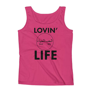 Ladies' Love Life written in Arabic Tank top
