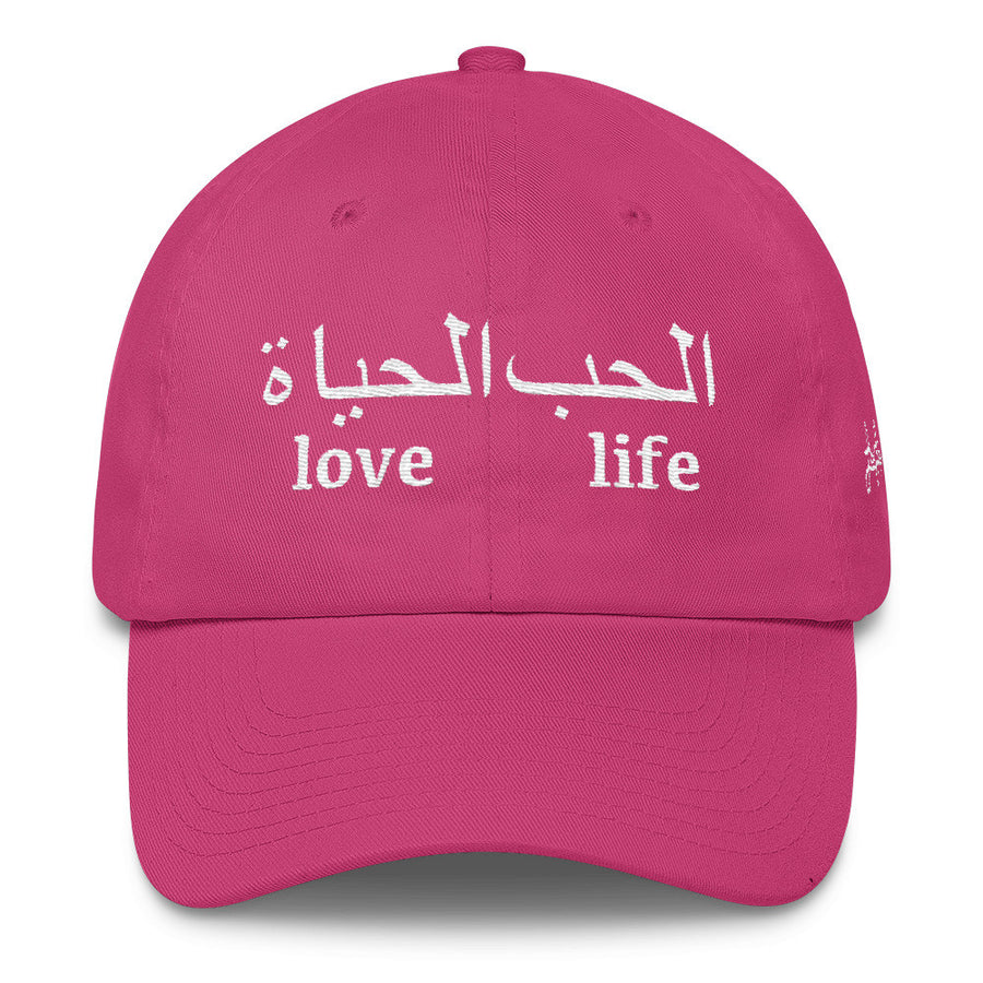 Love Life in Arabic w DAD Hat