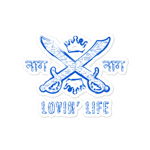 LOVIN' LIFE MEMBERS ONLY - SYNDICATE FAMILY - BLU stickers