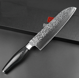 "7"" Stainless Steel Damascus Chef Knife"