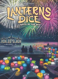 Lanterns Dice Lights in the Sky - Ozzie Collectables