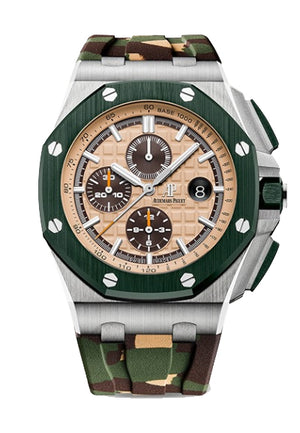 "Replica Audemars Piguet Roayl OAK Offshore Chronograph ""Camo"" - TimeLux - Replica Watches Greece"