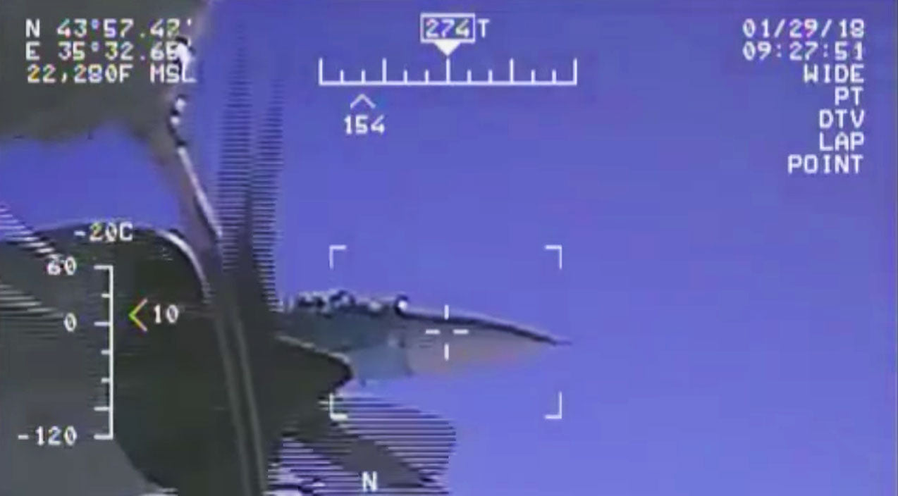 New Video Of Recent 'Dangerous' Intercept Might Just Confirm The 5-Foot Allegation   Frontline Videos