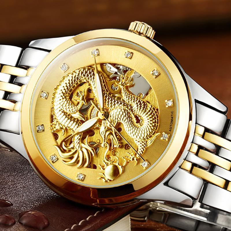 DeeTrade Watch Dragon